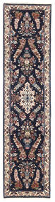 Sarough Teppe 72X293 Ekte Orientalsk Håndknyttet Teppeløpere Mørk Blå/Mørk Brun (Ull, Persia/Iran)