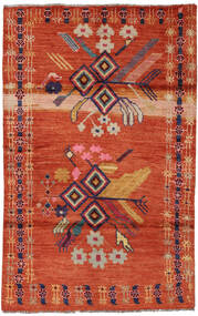Moroccan Berber - Afghanistan Teppe 117X183 Ekte Moderne Håndknyttet Orange/Mørk Rød/Rød (Ull, Afghanistan)