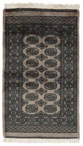 Pakistan Bokhara 3Ply Teppe 78X133 Ekte Orientalsk Håndknyttet Svart/Mørk Brun (Ull, Pakistan)