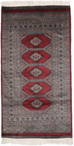 Pakistan Bokhara 2Ply Teppe 81X154 Ekte Orientalsk Håndknyttet Svart/Mørk Brun (Ull, Pakistan)
