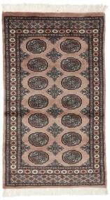 Pakistan Bokhara 3Ply Teppe 90X154 Ekte Orientalsk Håndknyttet Svart/Mørk Brun (Ull, Pakistan)